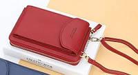 Женский клатч Baellerry forever через плечо Красный, кошелек, сумочка для телефона