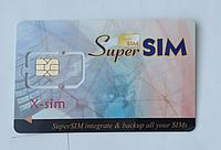 16 в 1 SuperSim MultiSim мультисим карта мульти сим  multi sim