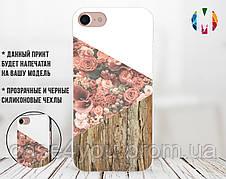 Силиконовый чехол для Apple Iphone 11 Цветы, геометрия (4027-3011)