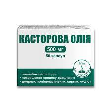 Масло касторовое в капсулах -50 шт