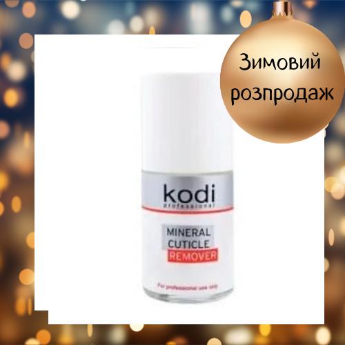 Средство для удаления кутикулы Kodi Mineral Cuticle Remover 15 мл.