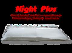 """Многоразовый вкладыш """"Night Plus"""" для подгузника """"Waterproof"""" - хлопок"""