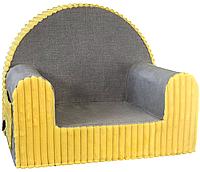 Мягкое кресло в детскую комнату «Funny colours», жёлто-серое с карманом