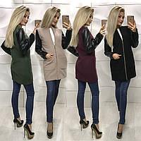 Кашемировое пальто женское с кожаными рукавами /разные цвета, 42-46, ft-1017/