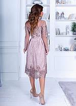 Сукня міді мереживо в кольорах 74207А, фото 3