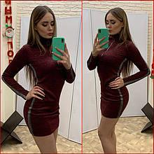 "Платье ""Zmeyka"" с лампасами / бордо"