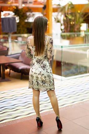 Сукня з напиленням 74315, фото 2