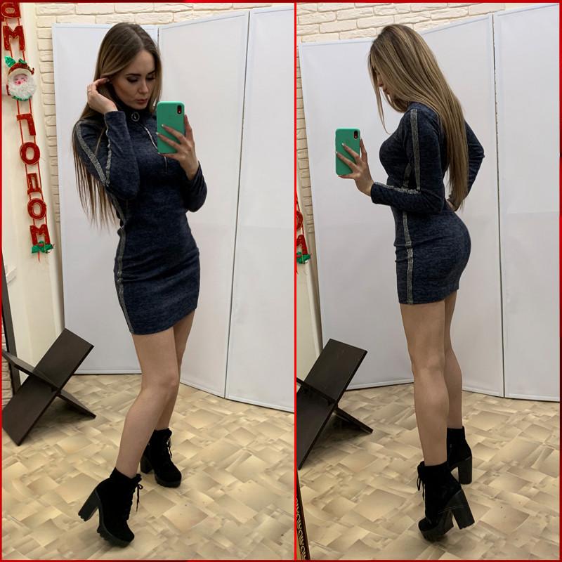 "Платье ""Zmeyka"" с лампасами / синий"