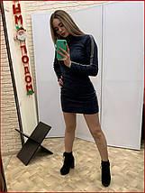 "Платье ""Zmeyka"" с лампасами / синий, фото 2"