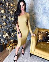 Красивое блестящее платье но одно плечо