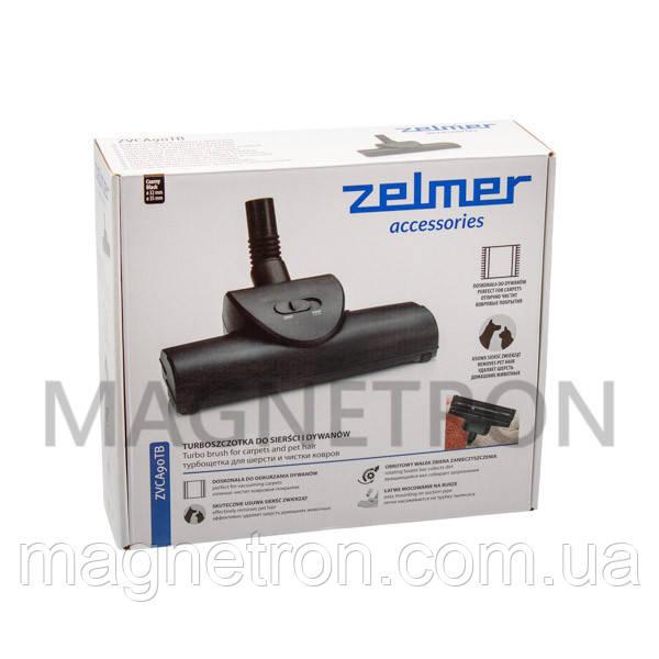 Турбощітка для пилососів Zelmer ZVCA90TB (AVB1000.07) 11002224