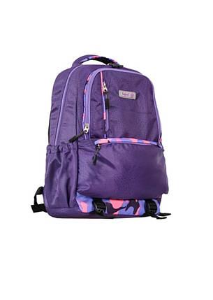 Рюкзак Safari №1844, 2 отделения, (45*29*22), фото 2