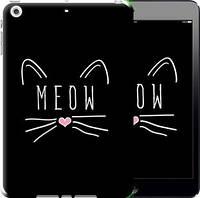 Чехол EndorPhone на iPad mini 2 Retina Kitty 3677m-28, КОД: 930126