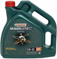 CASTROL Magnatec Diesel 5W-40 DPF 4l моторное масло синтетическое дизель