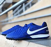 Сороконожки Nike Tiempo Legend VIII Academy TF blue