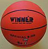 М'яч баскетбольний № 7 Winner Orange гумовий, фото 5