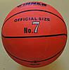 М'яч баскетбольний № 7 Winner Orange гумовий, фото 8