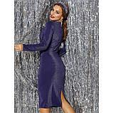 Блестящее вечернее платье из люрекса с длинным рукавом, фото 7
