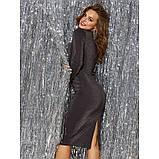 Блестящее вечернее платье из люрекса с длинным рукавом, фото 4