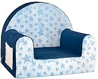 Мягкое кресло в детскую комнату «Funny colours», сине-голубое с карманом