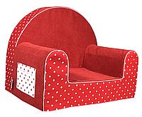 Мягкое кресло в детскую комнату «Funny colours», красное в горошек