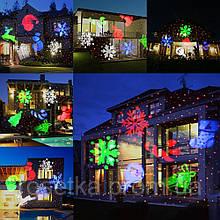 """Лазерный проектор """"Новогодние фигуры"""" Led Snowflake Projector, освещение фасада рисунками"""