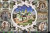 """Годинник 43х29 см. м. Київ """"Софійський собор"""""""