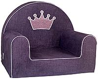 Мягкое кресло в детскую комнату «Корона» с вышивкой имени ребенка, тёмно-фиолетовый
