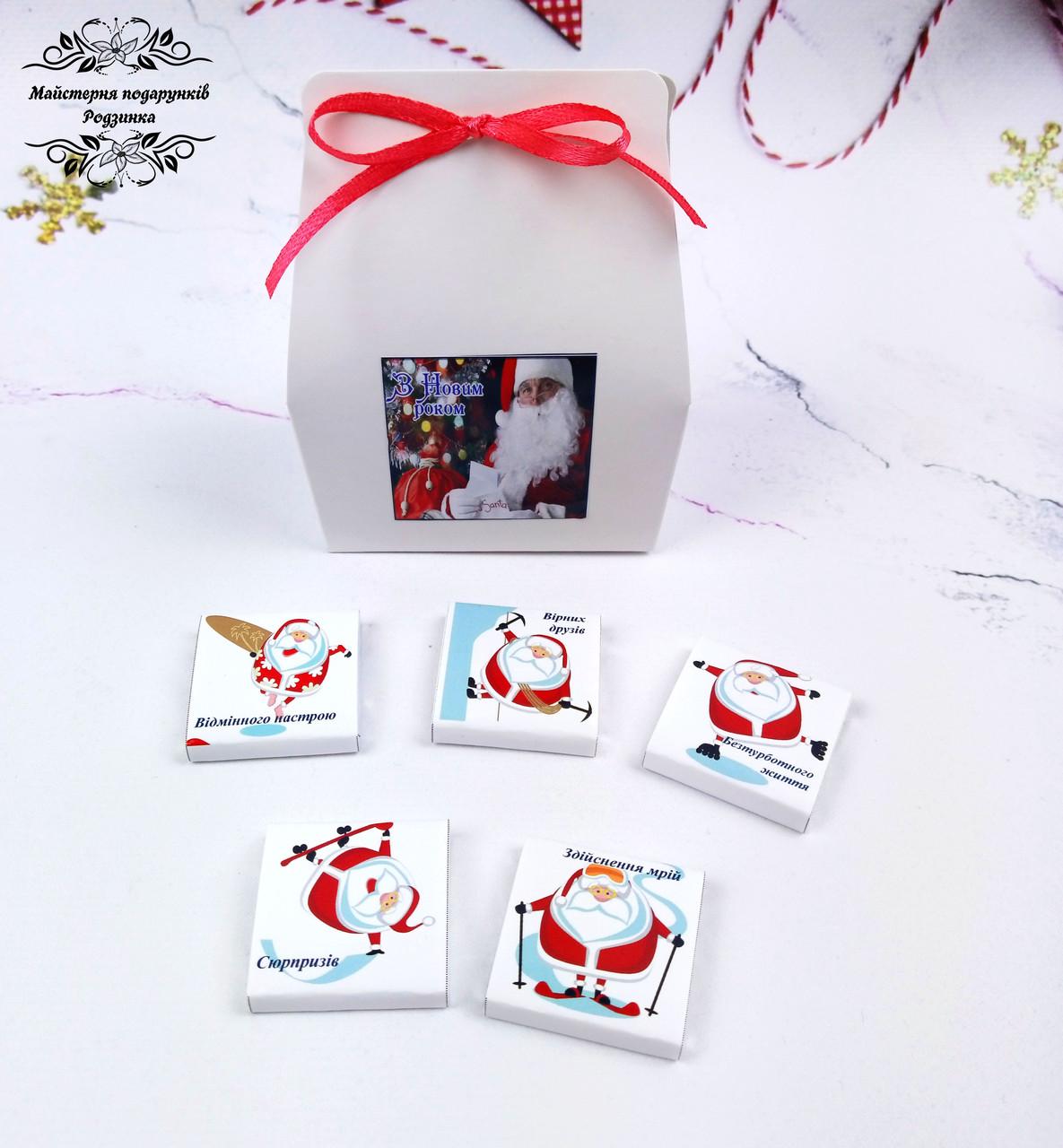 Мини-шоколадный подарочный новогодний набор с Новым годом Корпоративные подарки на Новый год