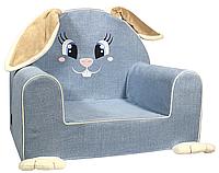 Мягкое детское кресло «Зайка»