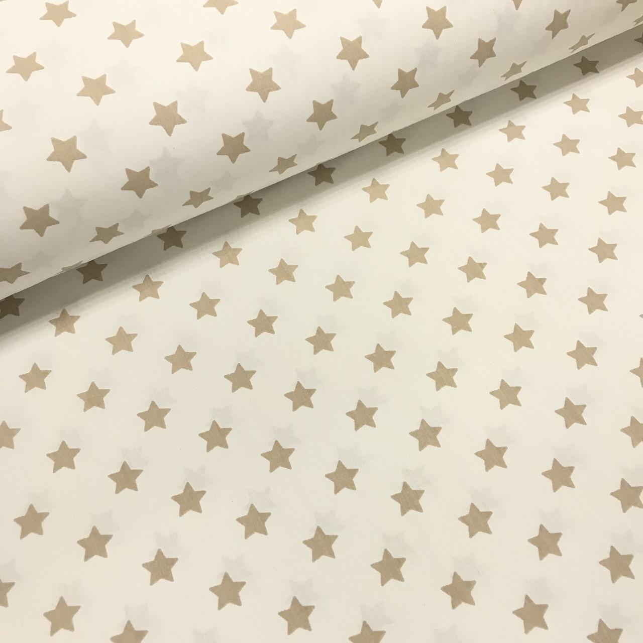 Ткань поплин звезды бежевые на белом средние (ТУРЦИЯ шир. 2,4 м)
