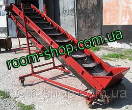 Транспортер ленточный (погрузчик, прямые, под углом) ширина 300 мм длинна 5 м., фото 3