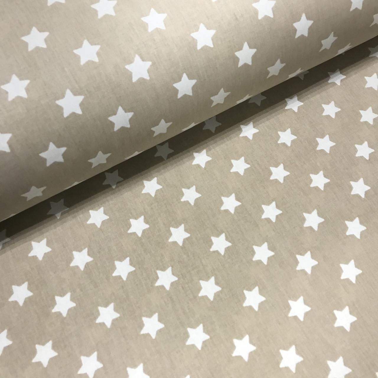 Ткань поплин звезды белые на бежевом средние (ТУРЦИЯ шир. 2,4 м)