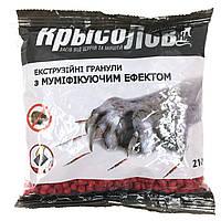 Крысолов гранулы для уничтожения мышей и крыс 210гр