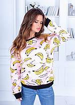 Яскравий светр 74505, фото 2