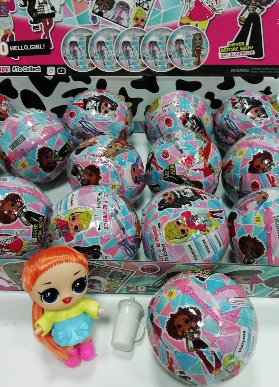 """Кукла сюрприз с волосами """"LOL"""" шар MINI"""