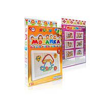Мозаика Master Play 280 элементов Разноцветный gabkrp70gXGS88215, КОД: 916374