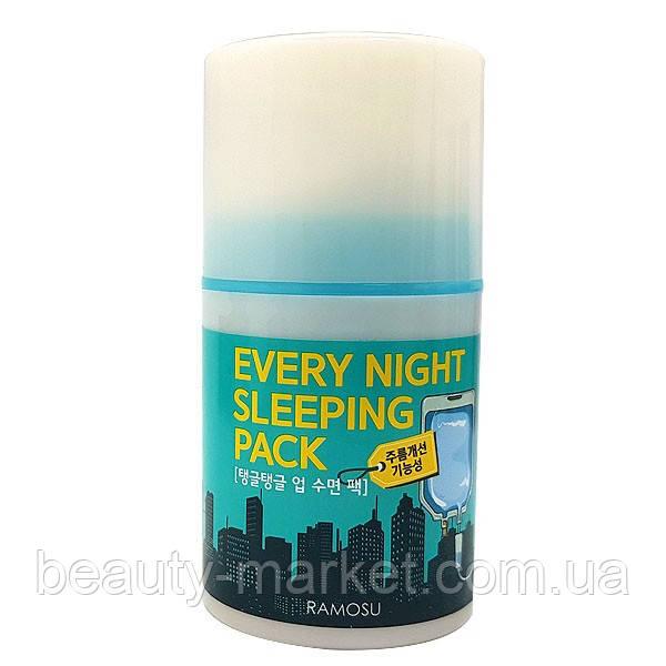 Маска ночная несмываемая Ramosu Every night sleeping pack