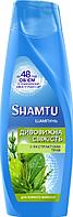 """Шампунь Shamtu """"Свежесть"""" для жирных волос (200мл.)"""