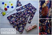 """Платье """"Сабина+""""  MS-8355 (синий) только черный цвет"""