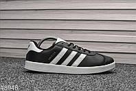 Мужские кроссовки Adidas Gazelle Black White Leather. [Размеры в наличии: 41, 42, 43, 44, 45]