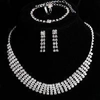 """Комплект бижутерии """"Сияние"""" / ожерелье, серьги, браслет и кольцо / бижутерия / цвет серебро, фото 1"""