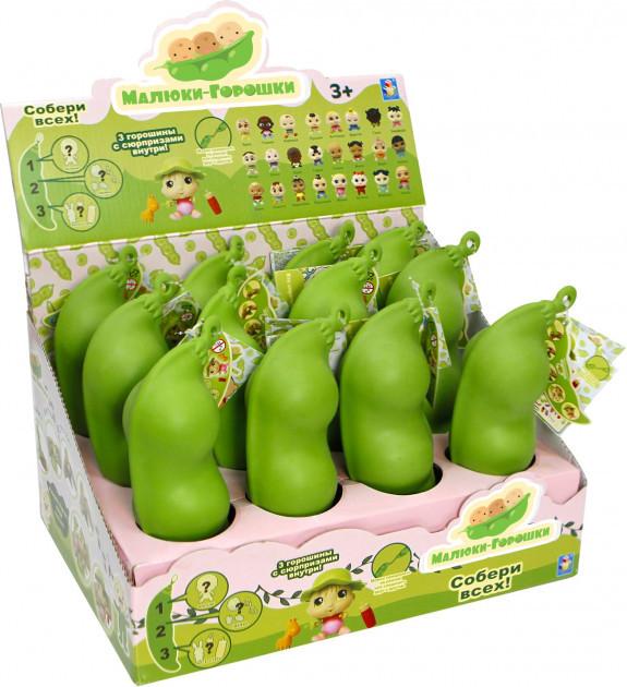 """Коллекционная игрушка-сюрптиз """"Pea Pob Babies"""" (Пиа Под Бэйбс) Малыши-Горошки"""