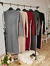 Спортивное платье из трикотажа резинки с лампасами и длинным рукавом 79plt566, фото 4