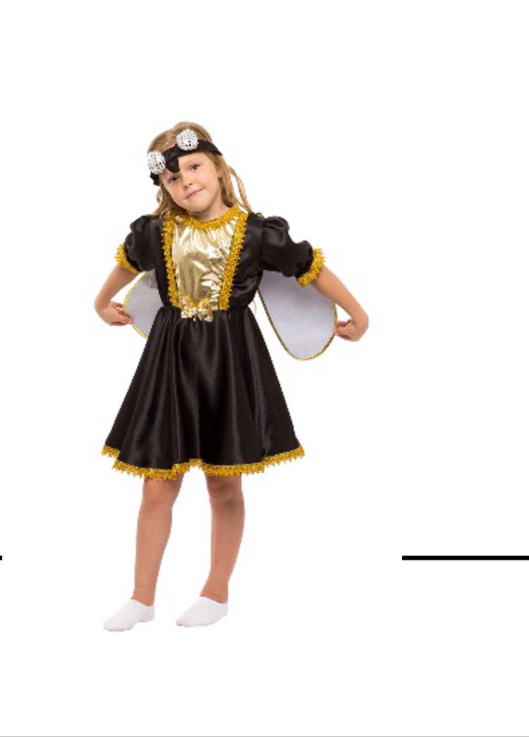 Карнавальный костюм Муха Цокотуха
