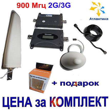 100% Оригинал Усилитель сигнала интернета 3G 4G и сотовой связи+Подарок +Скидка, фото 2