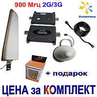 100% Оригинал Усилитель сигнала интернета 3G 4G и сотовой связи+Подарок +Скидка