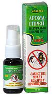 "Арома-спрей  ""Защита от мух и комаров в помещении""15 мл"