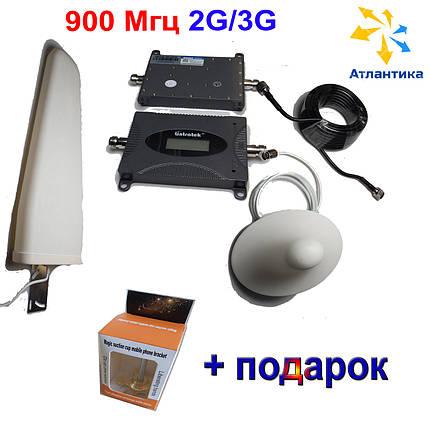 Усилитель сотовой связи, сигнала сети GSM Репитер, ретранслятор мобильной связи, фото 2