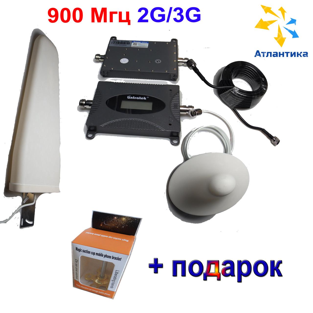 Усилитель мобильной связи Репитер, бустер ( Buster ) 2G GSM - 900  Мгц. Комплект для дома, офиса Lintratek